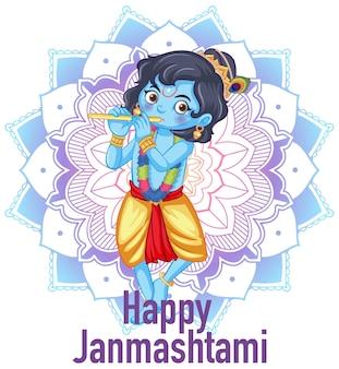 Conception d'affiche pour janmashtami heureux