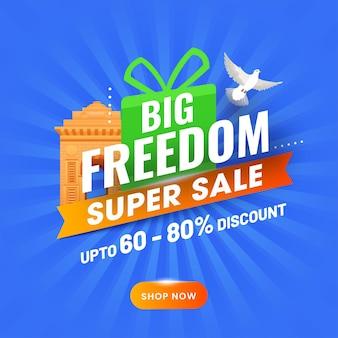 Conception d'affiche de super vente de liberté avec offre de remise de 60 à 80 %, boîte-cadeau, vol de colombe et porte de l'inde sur fond de rayons bleus.