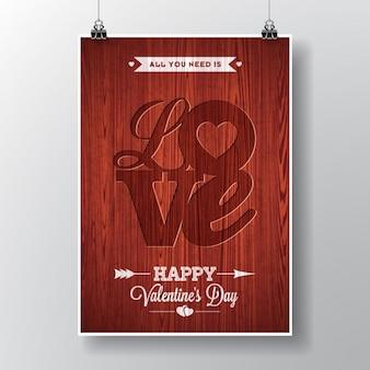 La conception de l'affiche de valentine