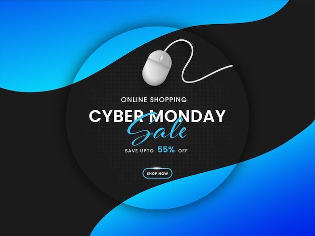 Conception d'affiche de vente cyber monday avec offre de réduction