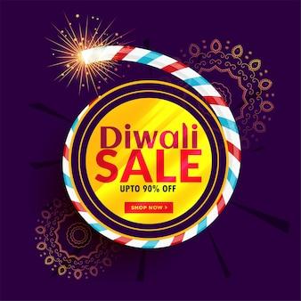 Conception de l'affiche de vente diwali avec cracker