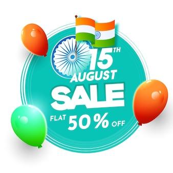 Conception d'affiche de vente du 15 août avec offre de remise de 50, drapeau de l'inde et ballons brillants