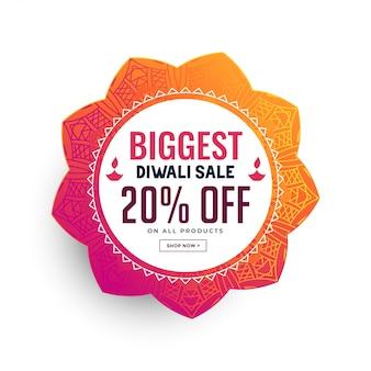 Conception de l'affiche de vente du festival de diwali