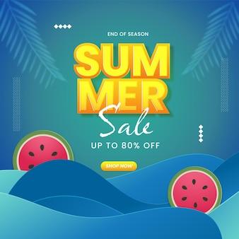 Conception d'affiche de vente d'été avec offre de réduction de 80 pourcentage