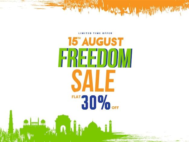 Conception d'affiche de vente de liberté du 15 août avec une offre de réduction de 30%, des monuments célèbres d'effet safran et vert sur fond blanc.