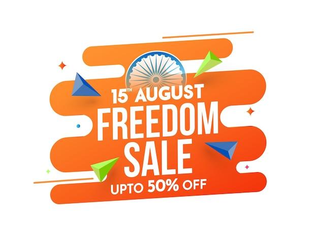 Conception d'affiche de vente de liberté du 15 août avec une offre de remise de 50