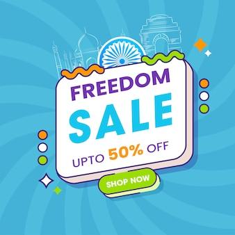 Conception d'affiche de vente de liberté avec offre de remise de 50, roue d'ashoka et monument célèbre de l'inde