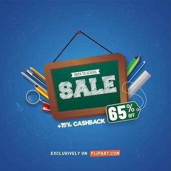 Conception d'affiche de vente de retour à l'école avec une offre de réduction de 65% et des éléments éducatifs sur fond bleu.