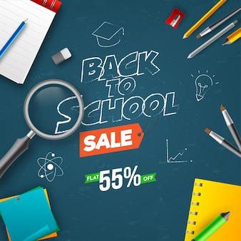 Conception d'affiche de vente de retour à l'école avec offre de remise de 55% et vue de dessus des éléments de fournitures sur fond bleu.