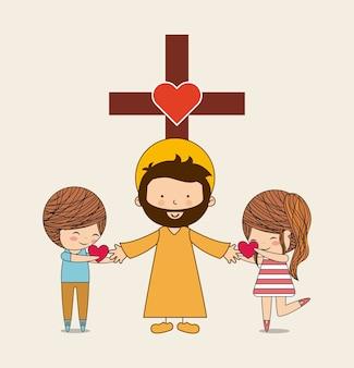 Conception d'amour catholique