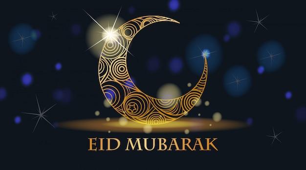 Conception d'arrière-plan pour le festival musulman eid mubarak