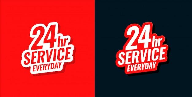 Conception d'autocollants de concept quotidien de service 24 heures