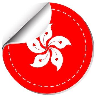 Conception d'autocollants pour le drapeau de hong kong