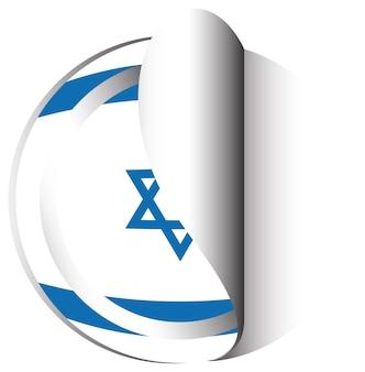 Conception d'autocollants pour le drapeau d'israël