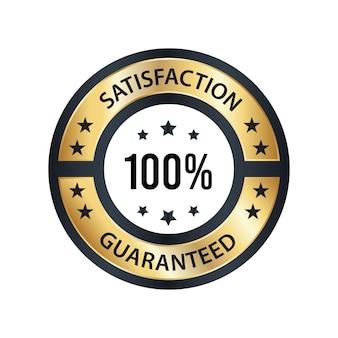 Conception de badge de confiance garantie de satisfaction