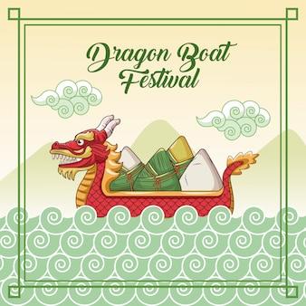 Conception de bande dessinée festival de bateau dragon