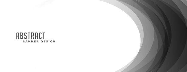 Conception de bannière abstraite courbe noire