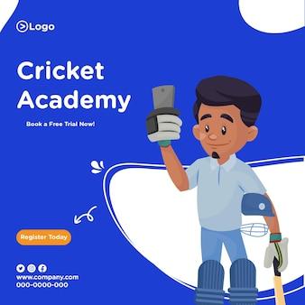 Conception de bannière de l'académie de cricket