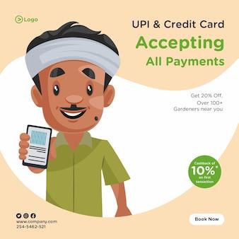 Conception de bannière d'acceptation de tous les paiements
