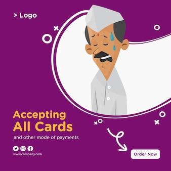 Conception de bannière d'acceptation de toutes les cartes