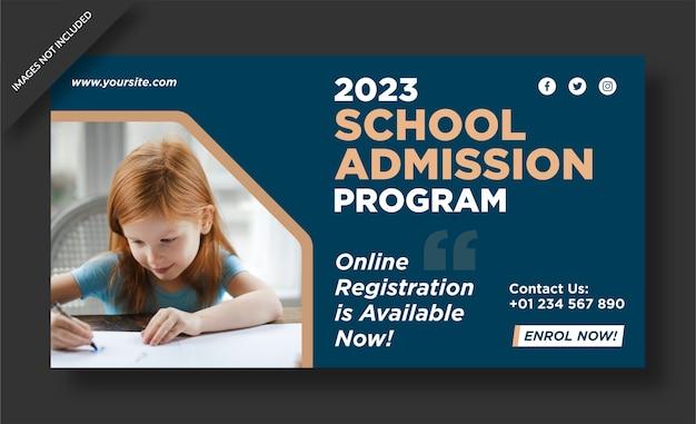 Conception de bannière d'admission à l'école