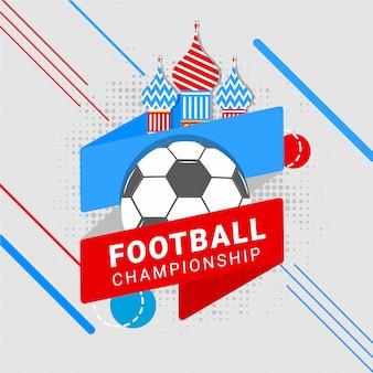 Conception de bannière ou d'affiche de championnat de football