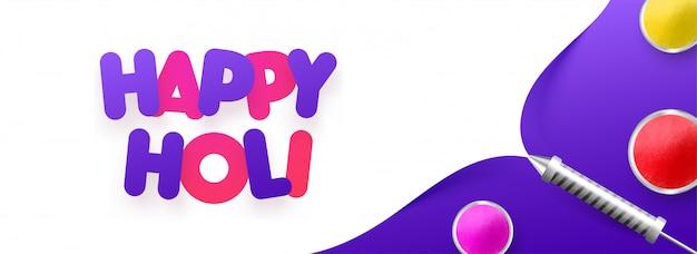 Conception de bannière ou affiche happy holi avec des éléments du festival pour ce