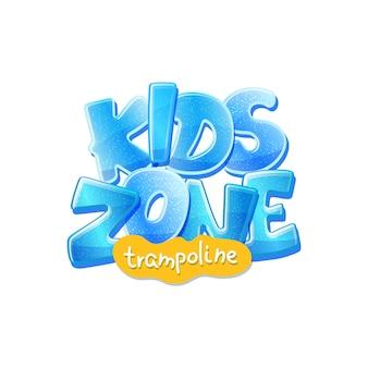 Conception de bannière ou d'affiche publicitaire trampoline kids zone pour aire de jeux pour enfants ou parc de divertissement, dessin animé isolé sur fond blanc.