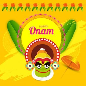 Conception de bannière ou affiche de vente happy onam.