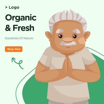 Conception de bannière d'aliments biologiques et frais