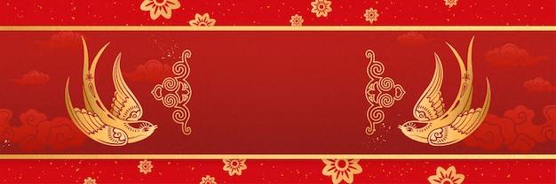 Conception de bannière d'année lunaire avec des décorations d'hirondelle d'or et de fleurs