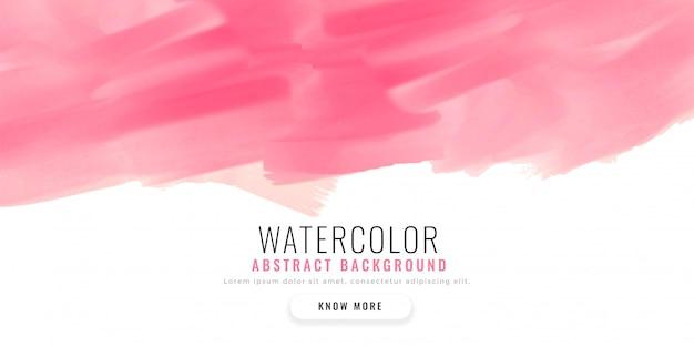 Conception de bannière aquarelle rose abstrait