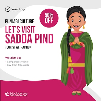Conception de bannière de l'attraction touristique de la culture punjabi
