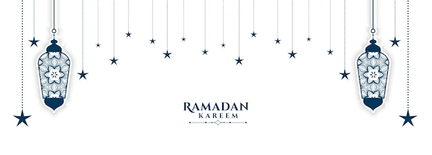 Conception de bannière blanche décorative islamique ramadan kareem