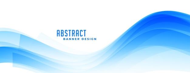 Conception de bannière bleue abstraite de lignes de vague lisse
