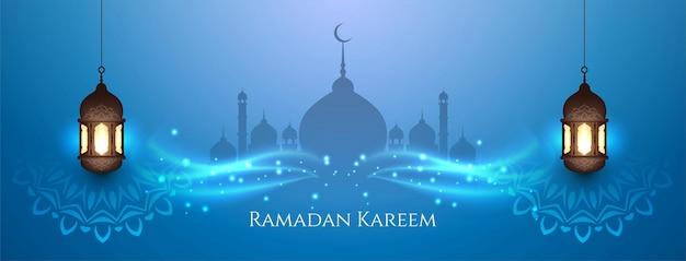 Conception de bannière bleue élégante pour le festival ramadan kareem