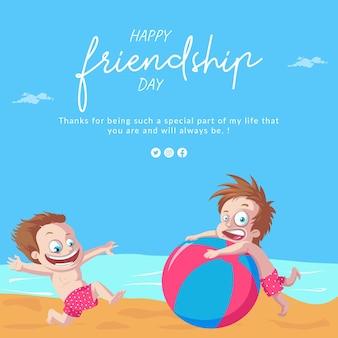 Conception de bannière de bonne fête de l'amitié avec des enfants jouant avec un ballon