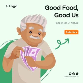 Conception de la bannière de la bonne nourriture, nous sommes bons
