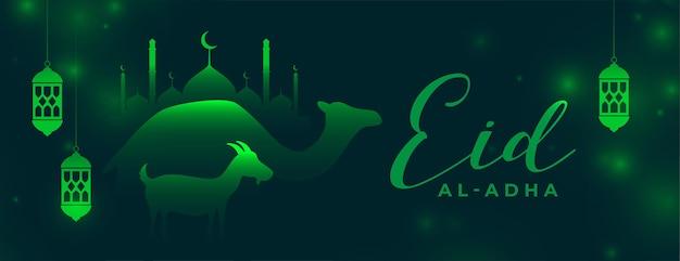 Conception de bannière brillante verte eid al adha