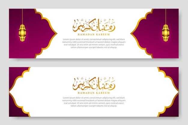 Conception de bannière de calligraphie arabe ramadan kareem avec illustration dessinée à la main de l'ornement islamique
