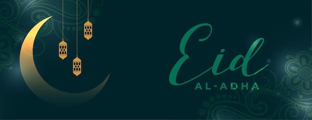 Conception de bannière de célébration de l'aïd al adha