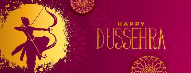 Conception de bannière de célébration de dussehra heureux