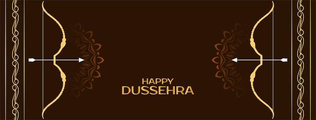 Conception de bannière de célébration de festival indien heureux dussehra