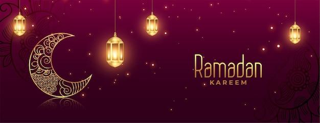 Conception de bannière de célébration islamique ramadan kareem