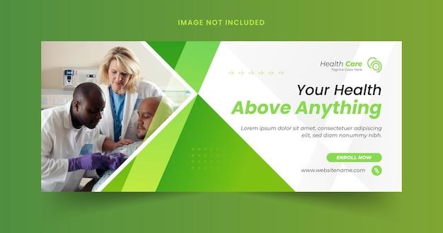 Conception de bannière de clinique médicale et de modèle de couverture facebook