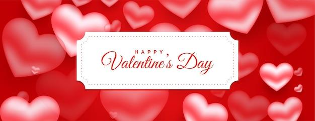 Conception de bannière de coeurs 3d romantique heureux saint valentin