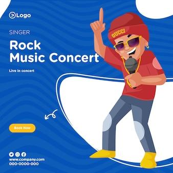 Conception de bannière de concert de musique rock chanteur