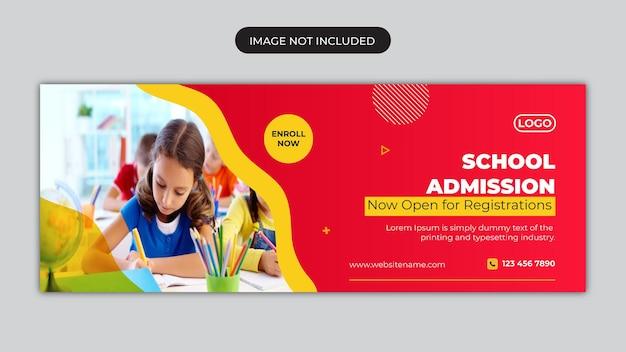 Conception de bannière de couverture facebook d'admission à l'école pour enfants
