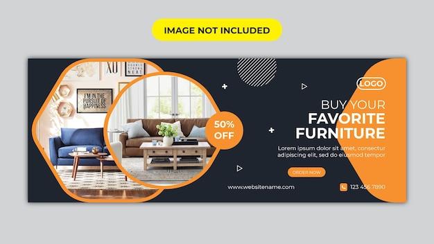 Conception de bannière de couverture facebook de vente de meubles minimale