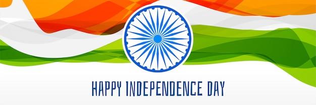 Conception de bannière créative heureuse fête de l'indépendance indienne